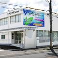 アポロ興産株式会社