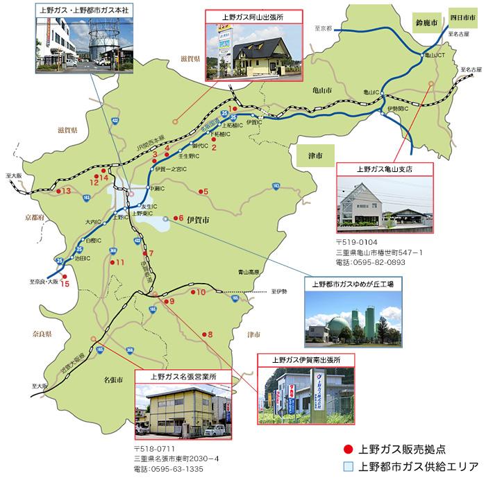 https://www.ueno-gas.co.jp/imgwp/profile/area.jpg