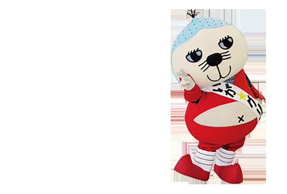 上野ガスは伊賀市観光大使いが☆グリオを応援しています