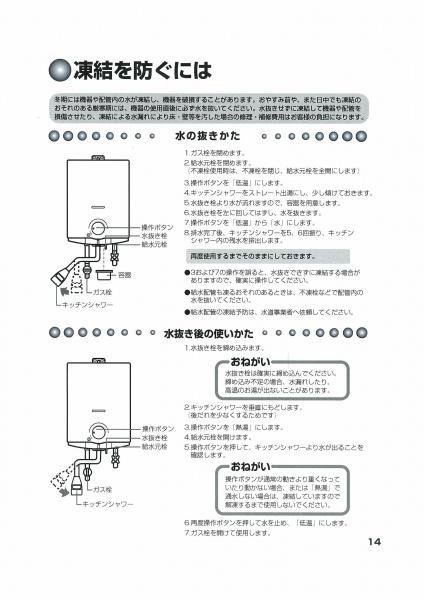 img-Z07145556-0001